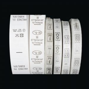 Ръстови марки